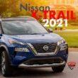 Nissan X-Trail 2021 México: la nueva generación que impresionará