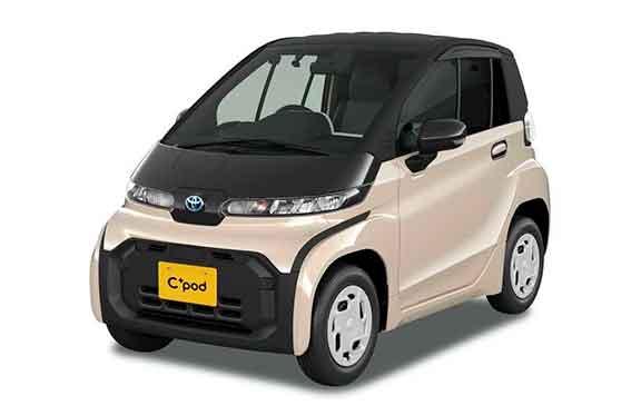 auto electrico japones