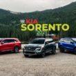 KIA Sorento 2021: Precios en México (4 versiones)